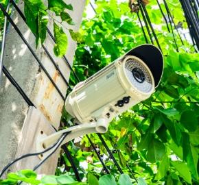 camera ip extérieur